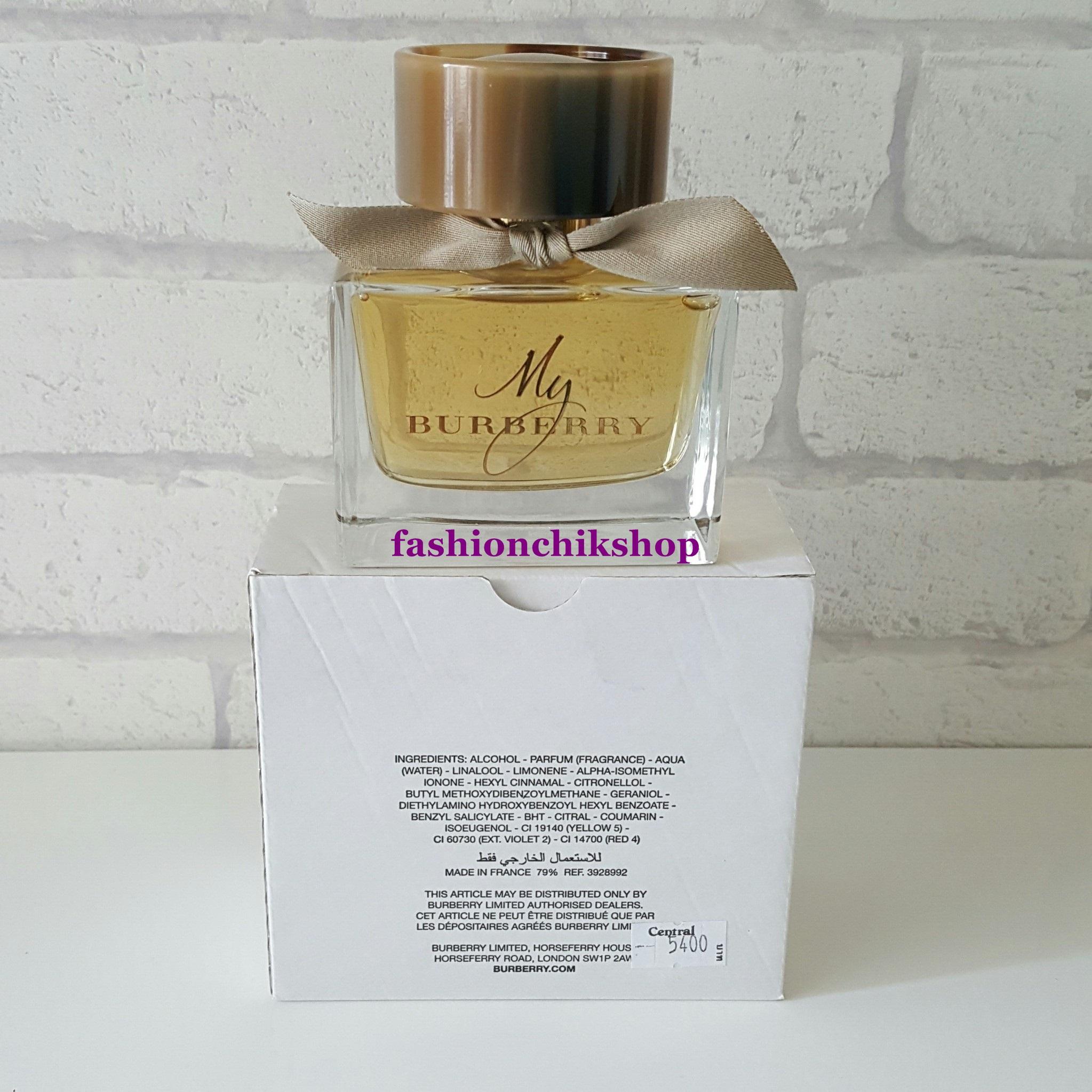 พร้อมส่ง Burberry My Burberry Eau De Parfum 90mlเทสเตอร์