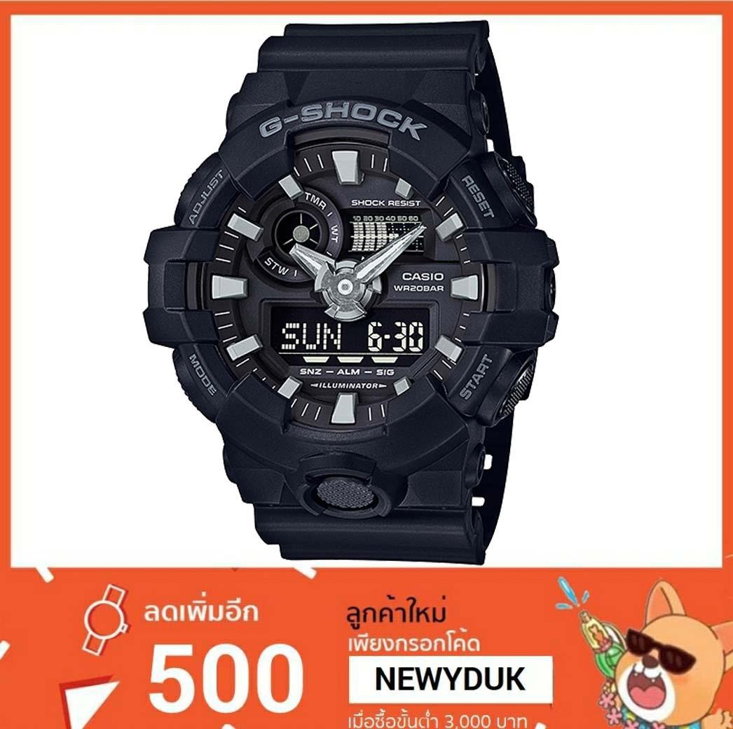 GShock G-Shockของแท้ ประกันศูนย์ GA-700-1B จีช็อค นาฬิกา ราคาถูก ราคาไม่เกิน สี่พัน