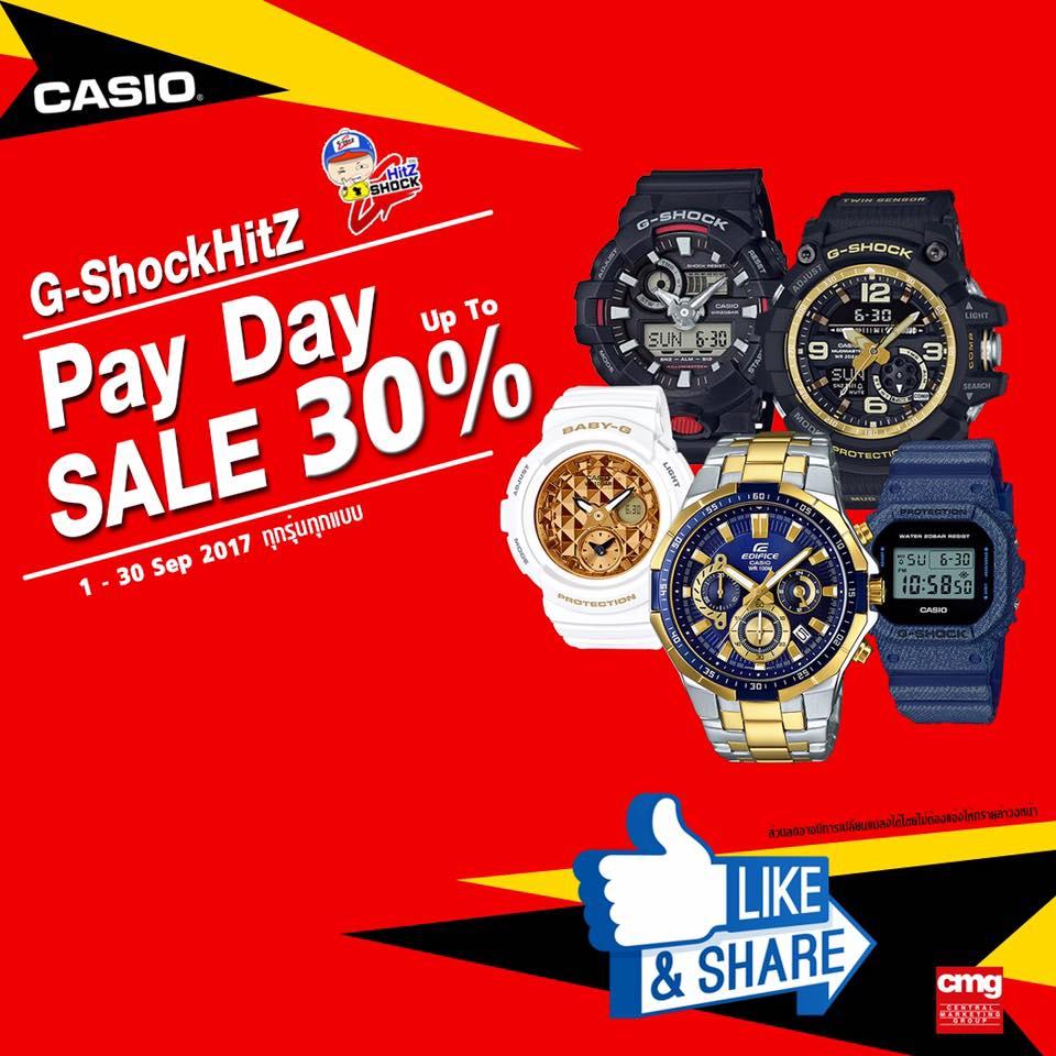 payday, casio, gshock, babyg, sale30, sale50, gshocksale, limited,