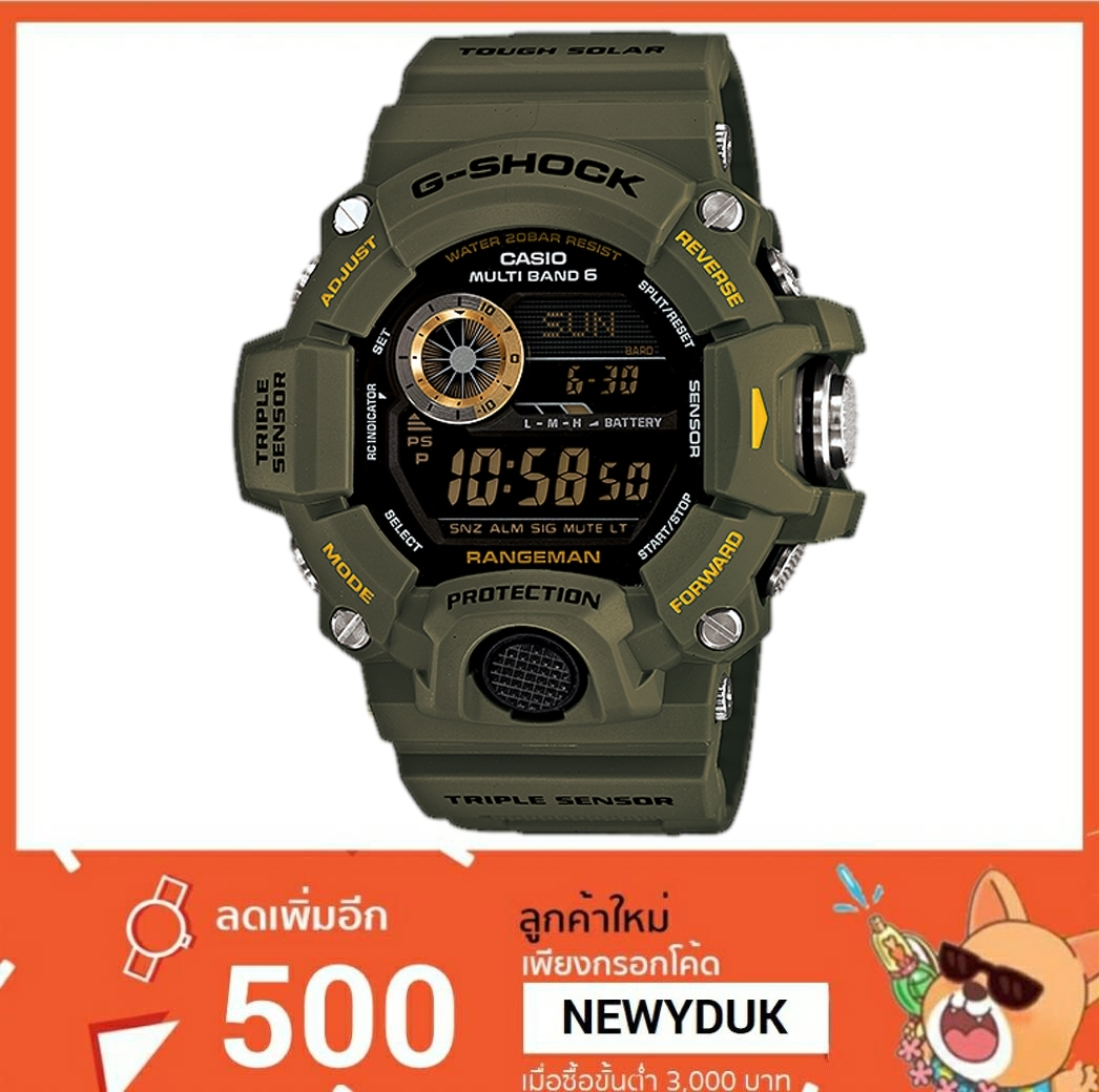 GShock G-Shockของแท้ ประกันศูนย์ GW-9400-3DR