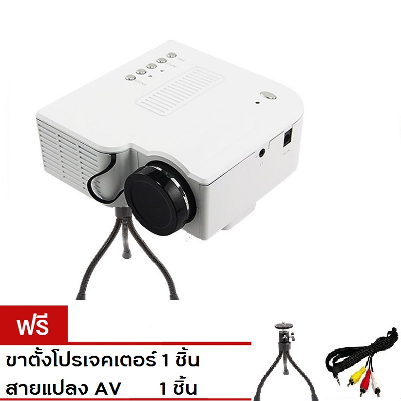 โปรเจคเตอร์ All in One รุ่น UC48 (28+HDMI)