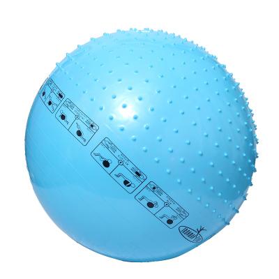 (พรีออเดอร์) บอลโยคะ ผิวเรียบ+หนาม รับน้ำหนักมากกว่า 300 ขนาด 85CM