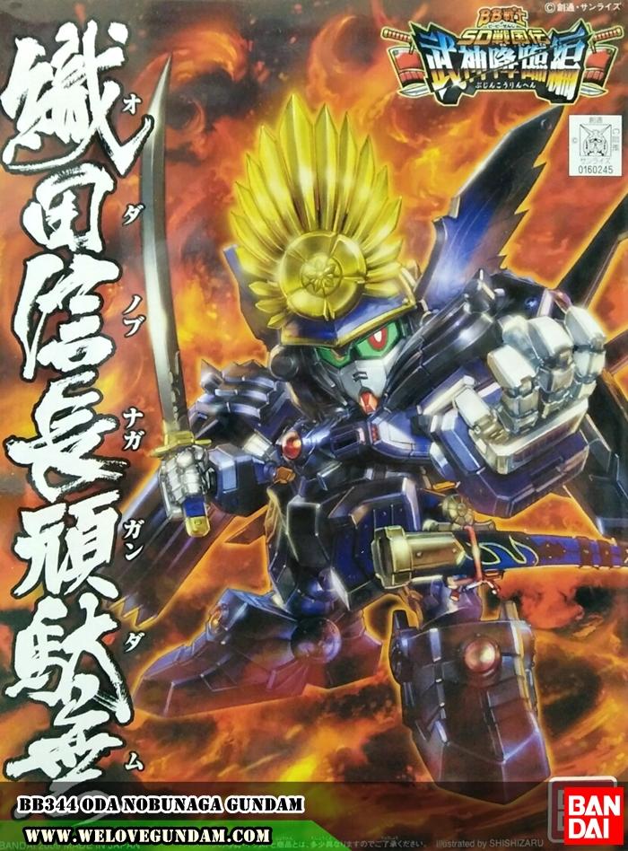 BB344 ODA NOBUNAGA GUNDAM