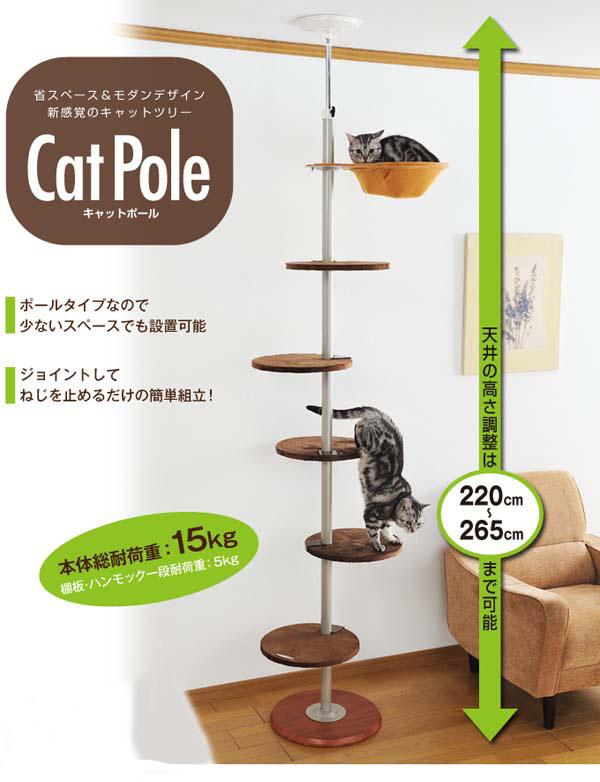 MU0024 คอนโดแมว ยึดติดเพดาน ขั้นบันไดเกลียววน Cat Pole นำเข้าจากญี่ปุ่น