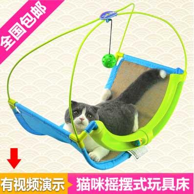 เปลญวน ที่นอนเล่นแมว SPORTPET
