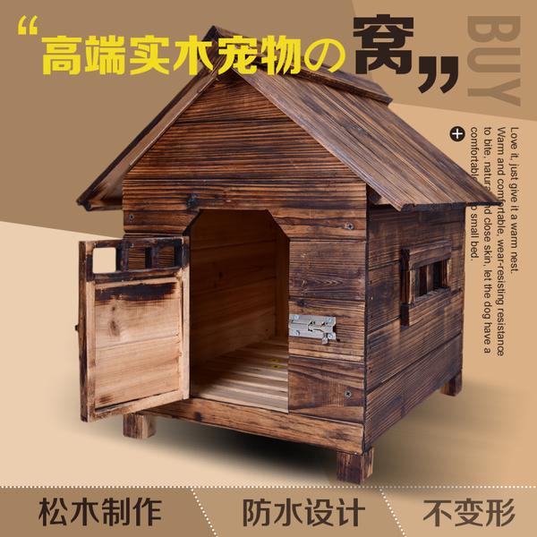บ้านไม้หมาน้อยยกพื้น บ้านส่วนตัวของหมาน้อยขนาดกระทัดรัด สีน้ำตาลธรรมชาติ