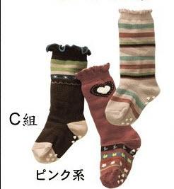 ถุงเท้าข้อยาว ลายใหม่ แบบ เซต C