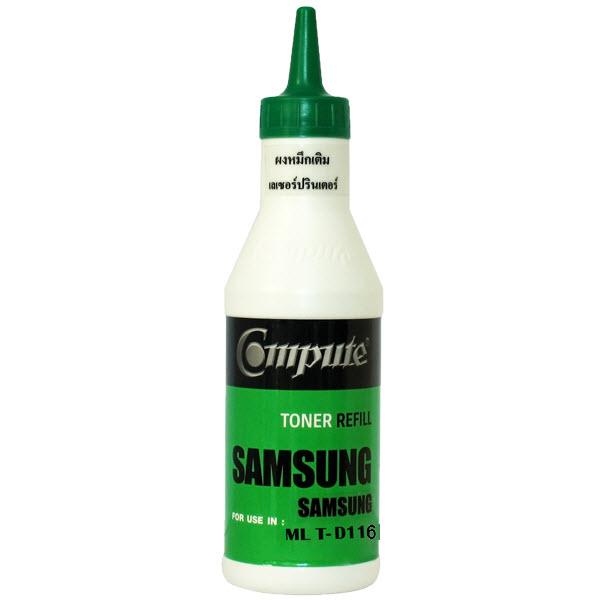 ผงหมึกเติม Samsung MLT-D116L คอมพิวท์ (Refill Toner)