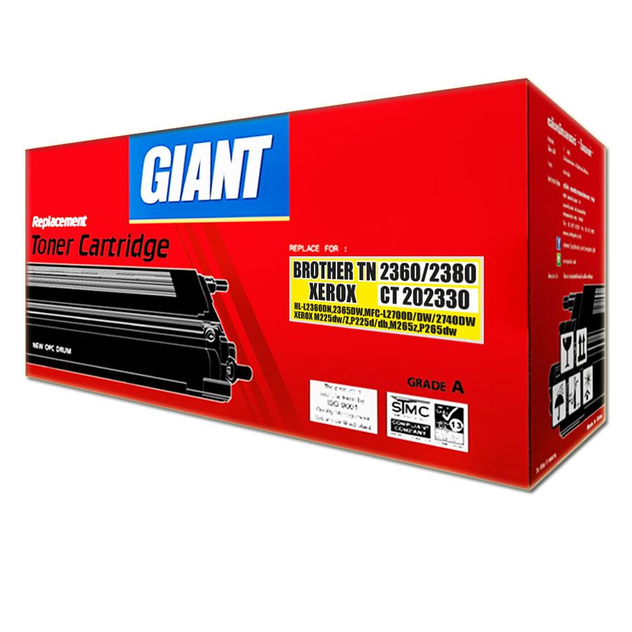 ตลับหมึกเลเซอร์ Giant Fuji Xerox CT202329, CT202330 / M225, P225, M265, P265 (Toner Cartridge)