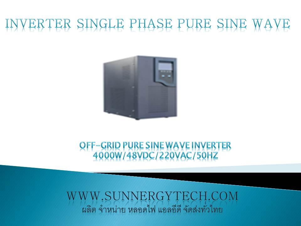 Off-grid pure sine wave inverter 8000W/192VDC/220VAC/50Hz