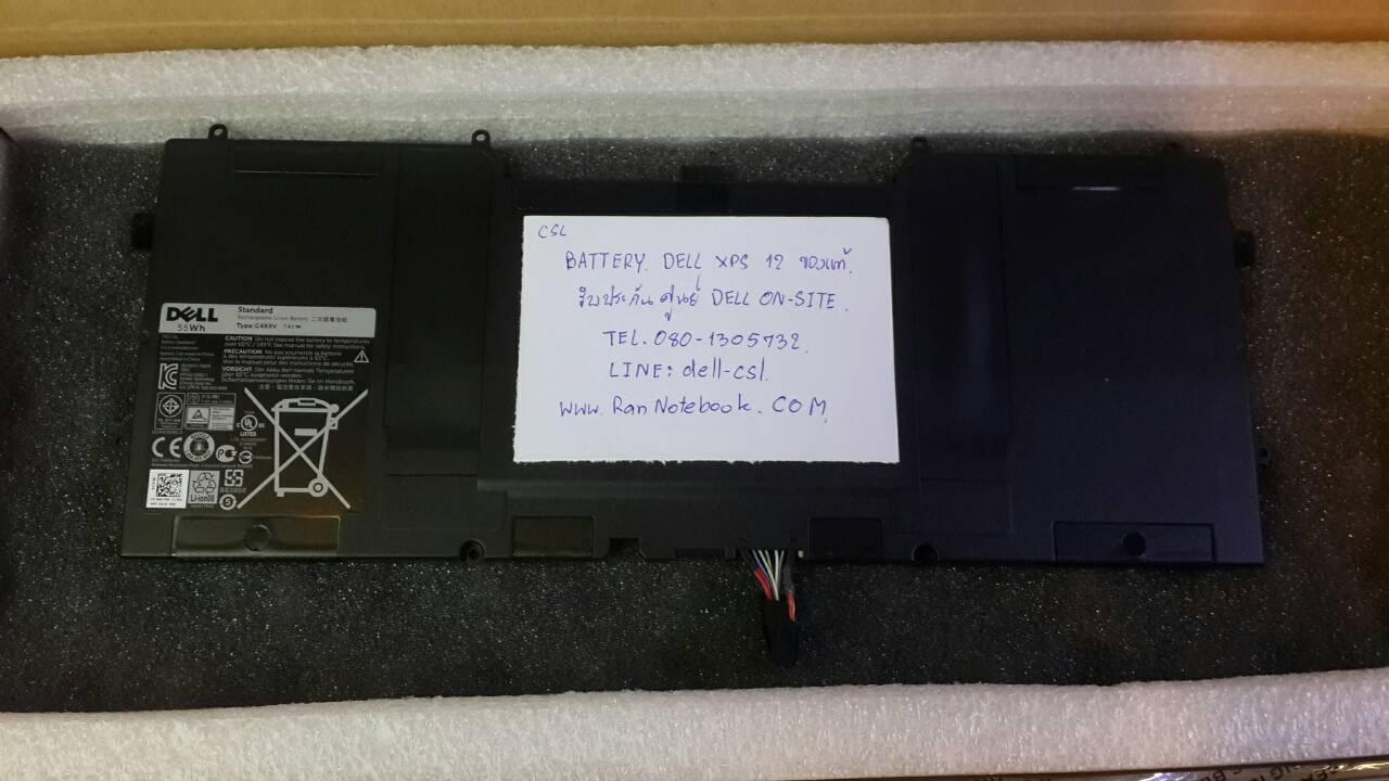 Battery DELL XPS 12 ของแท้ รับประกันศูนย์ DELL ทั่วประเทศ