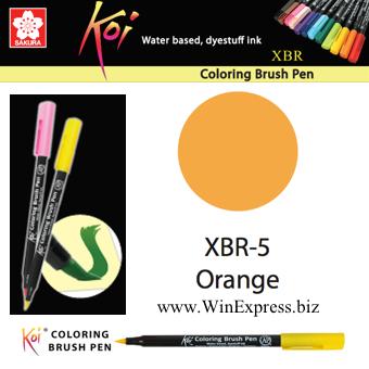 XBR-05 Orange - SAKURA Koi Brush Pen