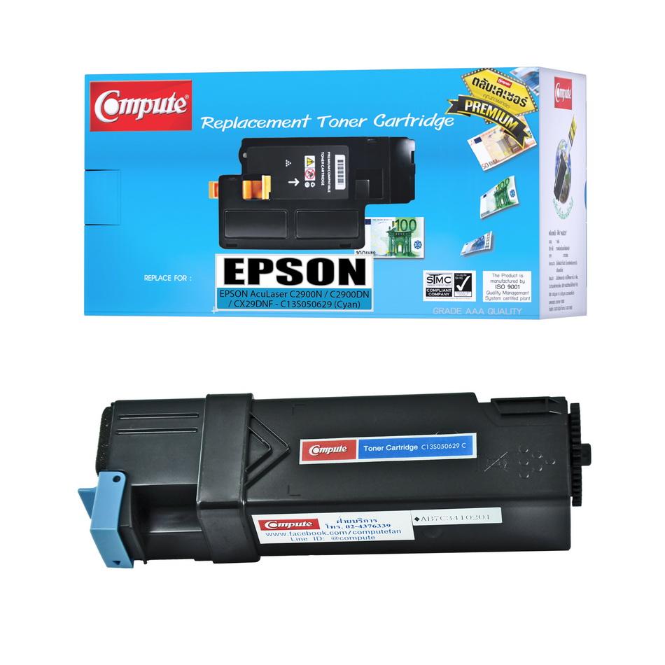 ตลับหมึกเลเซอร์ EPSON C13S050629 (C2900/CX29) Cyan