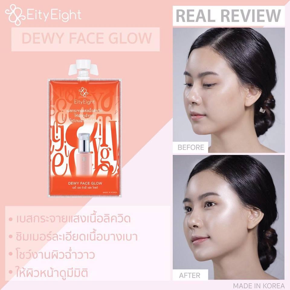 Dewy Face Glow Ver88 แบบซอง