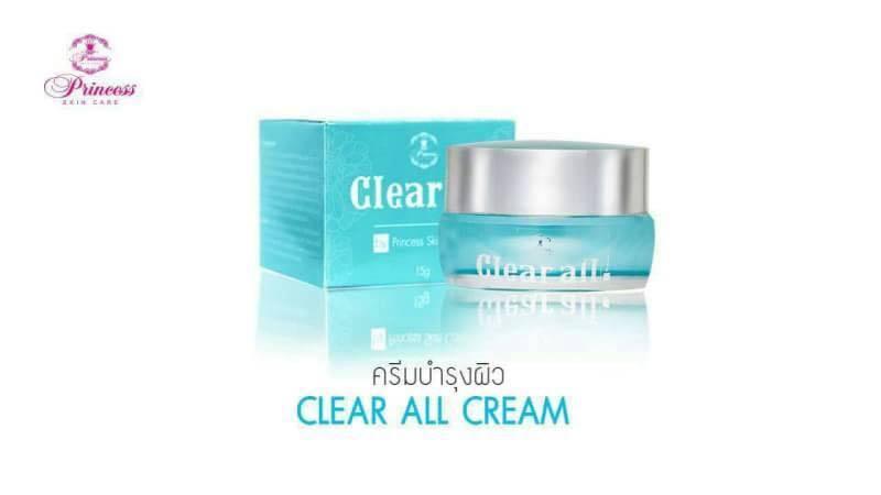 เคลียออล ครีม Clear All Cream 1 กระปุก 15 กรัม