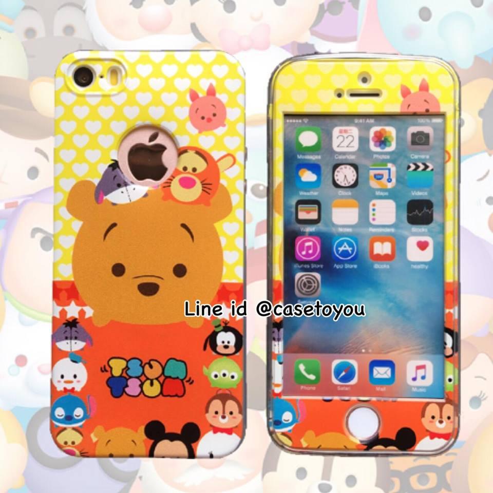 เคสประกบหน้าแข็ง หลังนิ่ม Pooh iPhone 7