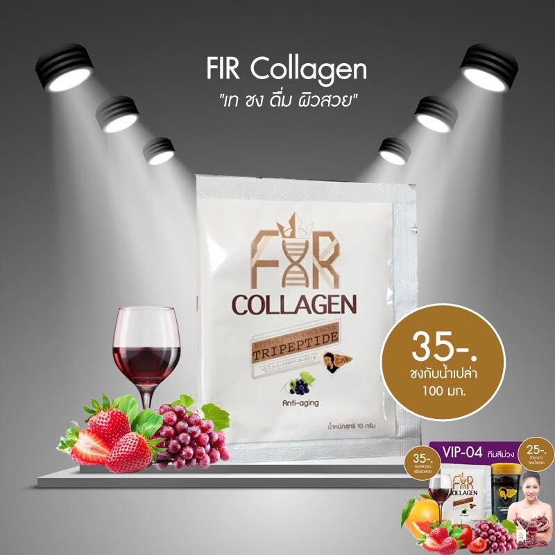 FIR collagen