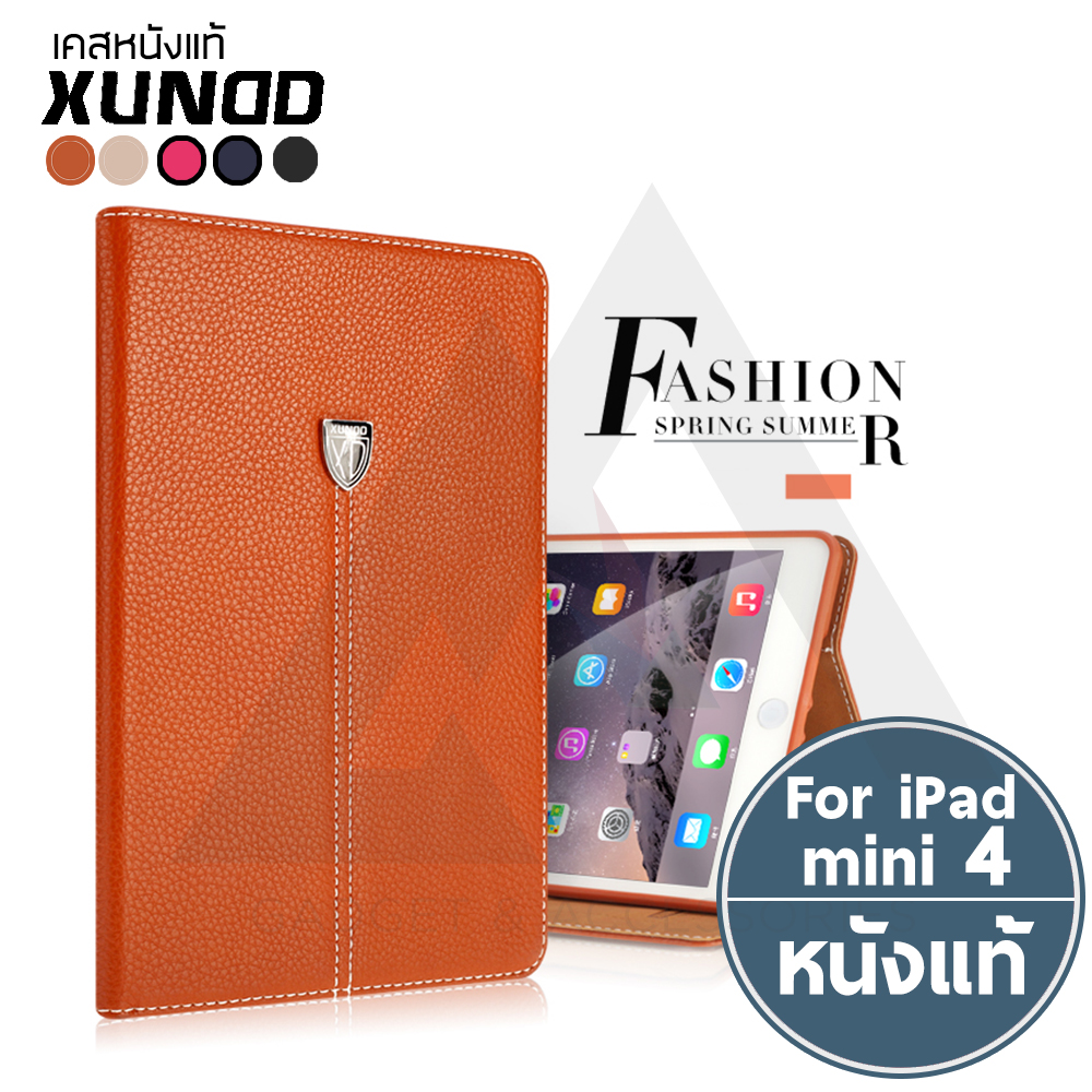 XUNDD iPad Mini 4 - เคสหนัง iPad Mini 4