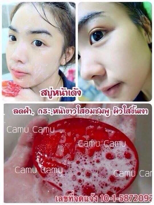 สบู่คามู คามู หน้าเงา ลดฝ้า กระ (Camu White Soap) By BFC