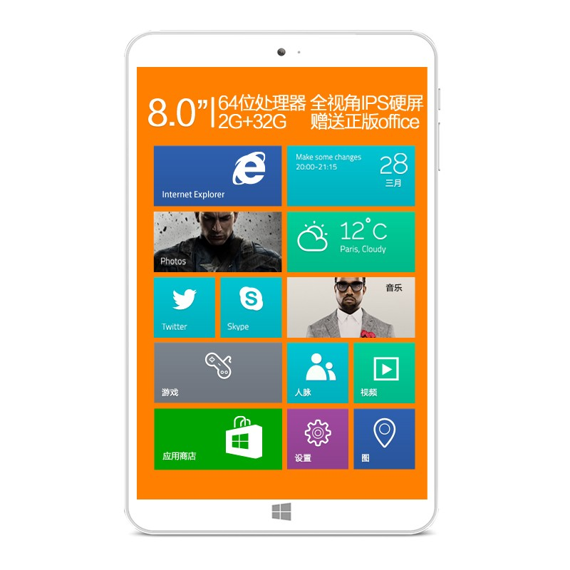 Onda V820w Windows 8.1 Tablet 8 นิ้ว IPS RAM 2G ROM 16G แถม keyboard USB