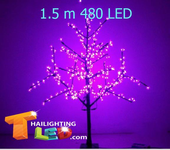 ไฟต้นเชอรี่ 1.5 m 480 led สีม่วง