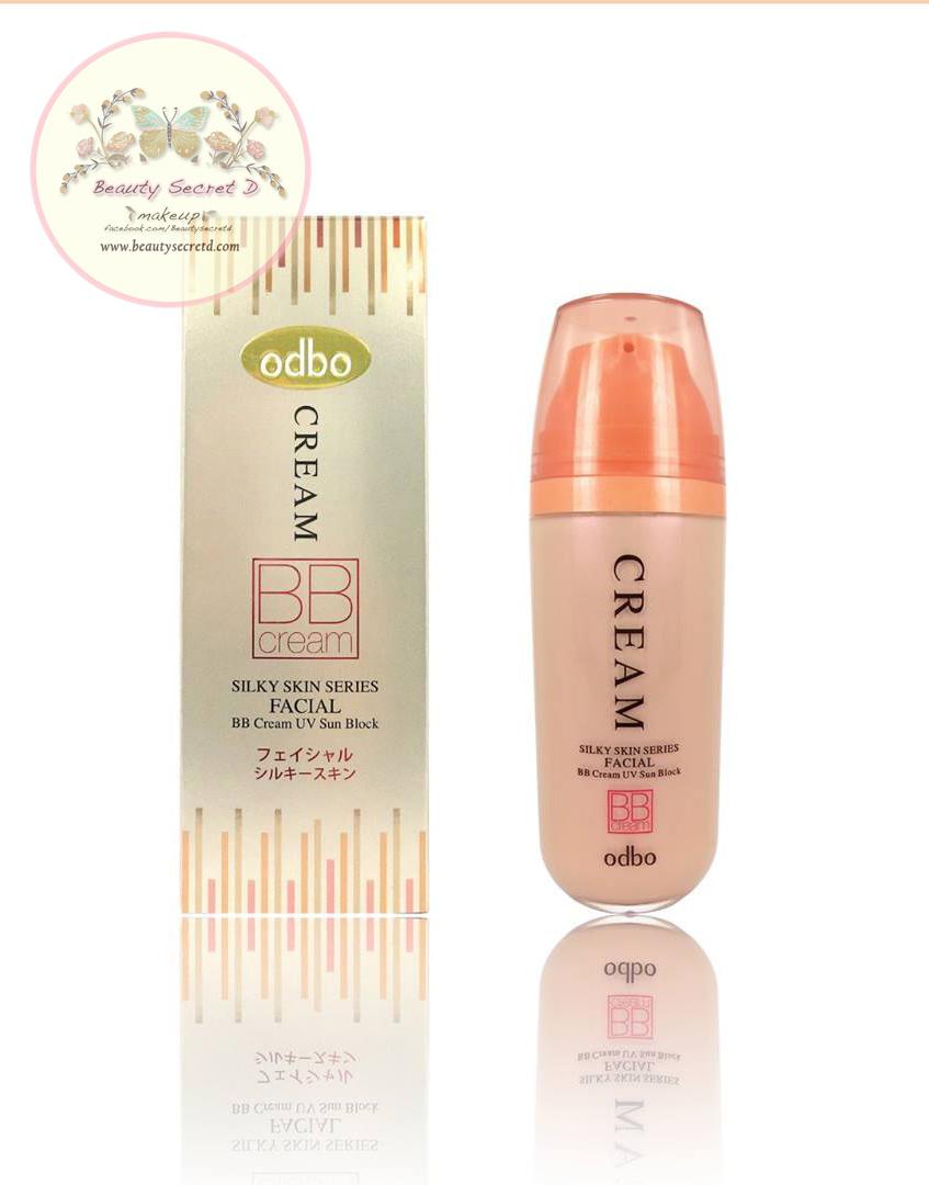 Odbo BB Cream Silky Skin Series Facial UV Sun Block โอดีบีโอ บีบีครีม ยูวี ซันบล็อค SPF40/PA++