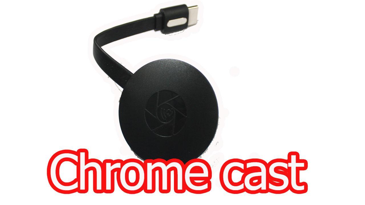 Chrome Cast Clone HDMI Dongle Wifi Display อุปกรณ์ฉายภาพจากมือถือ ไปยัง TV แบบไร้สาย ส่งฟรี