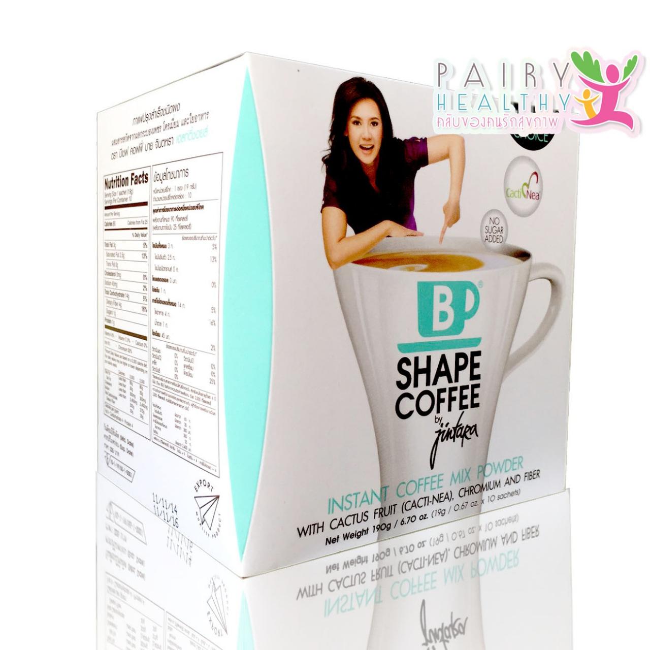 กาแฟคาโลบล็อคพลัส กาแฟปรุงสำเร็จรูป บีเชฟ By JINTARA (ราคาไม่รวมจัดส่ง EMS 50.-/พัสดุลงทะเบียน 30.-)