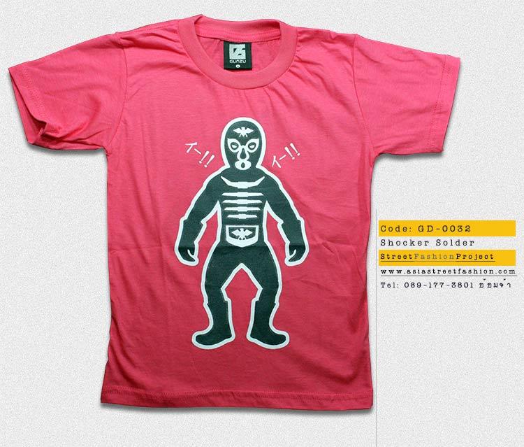 T-Shirt เสื้อยืดเด็ก เสื้อยืดกันดั้ม Shocker solder (Zaku II) สุดเท่ห์ สีชมพู จากร้าน GUNZU เสื้อยืดเด็ก!! Asia Street Fashion