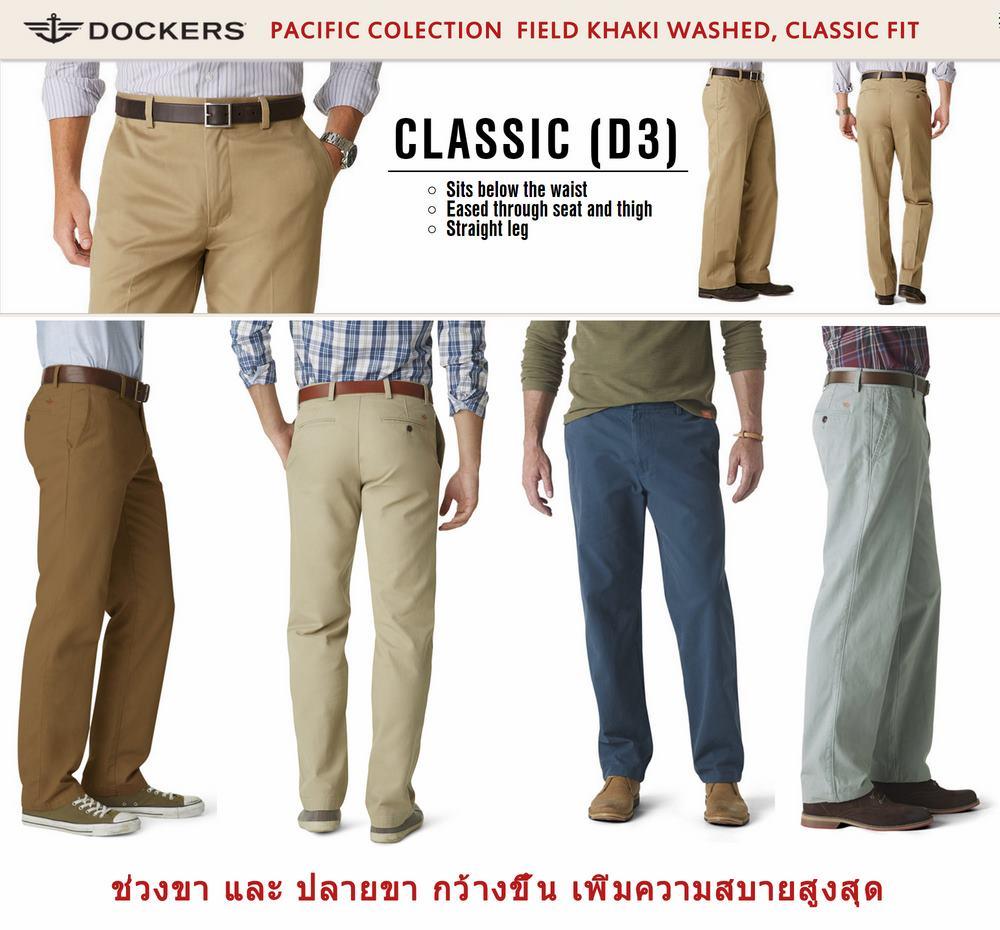DOCKER PACIFIC ( CLASSIC FIT D3 )