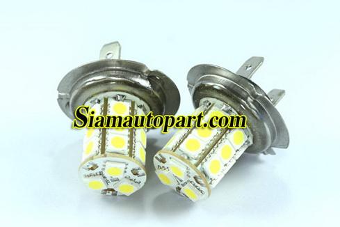 LED H7-21SMD (ล้างสต๊อค)