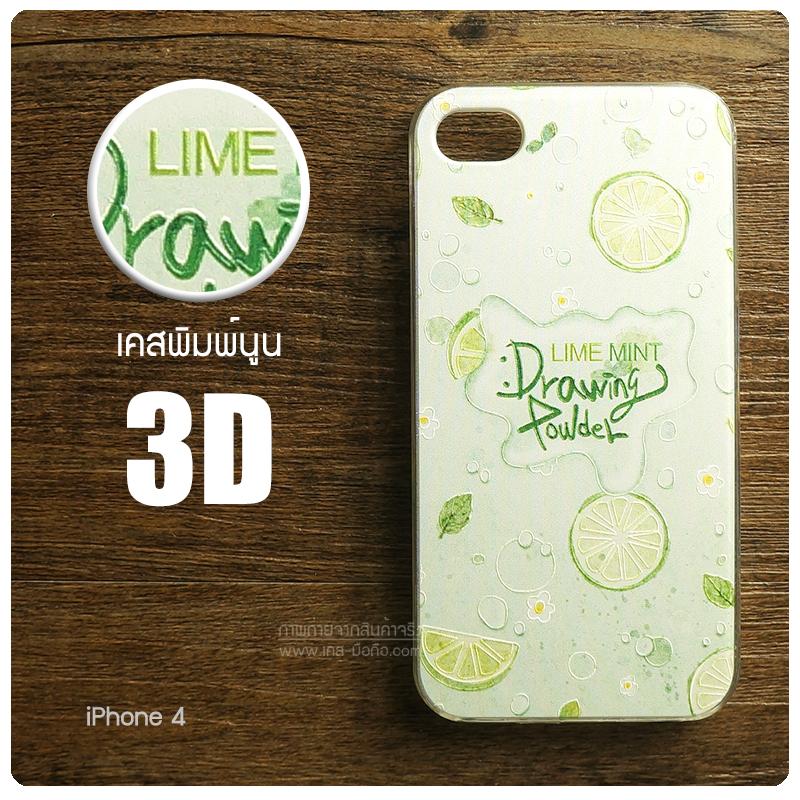 เคส iPhone 4 / 4s เคสแข็งพิมพ์ลายนูน สามมิติ 3D แบบ 12 Lime Mint Drawing Powder