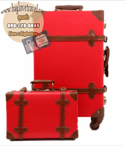 กระเป๋าเดินทางวินเทจ รุ่น vintage retro แดงคาดน้ำตาล ขนาด เซ็ตคู่ ขนาด 12+24 นิ้ว