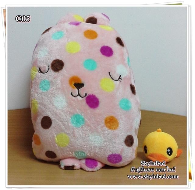 หมอนผ้าห่ม Craftholic เกรด A [C05]