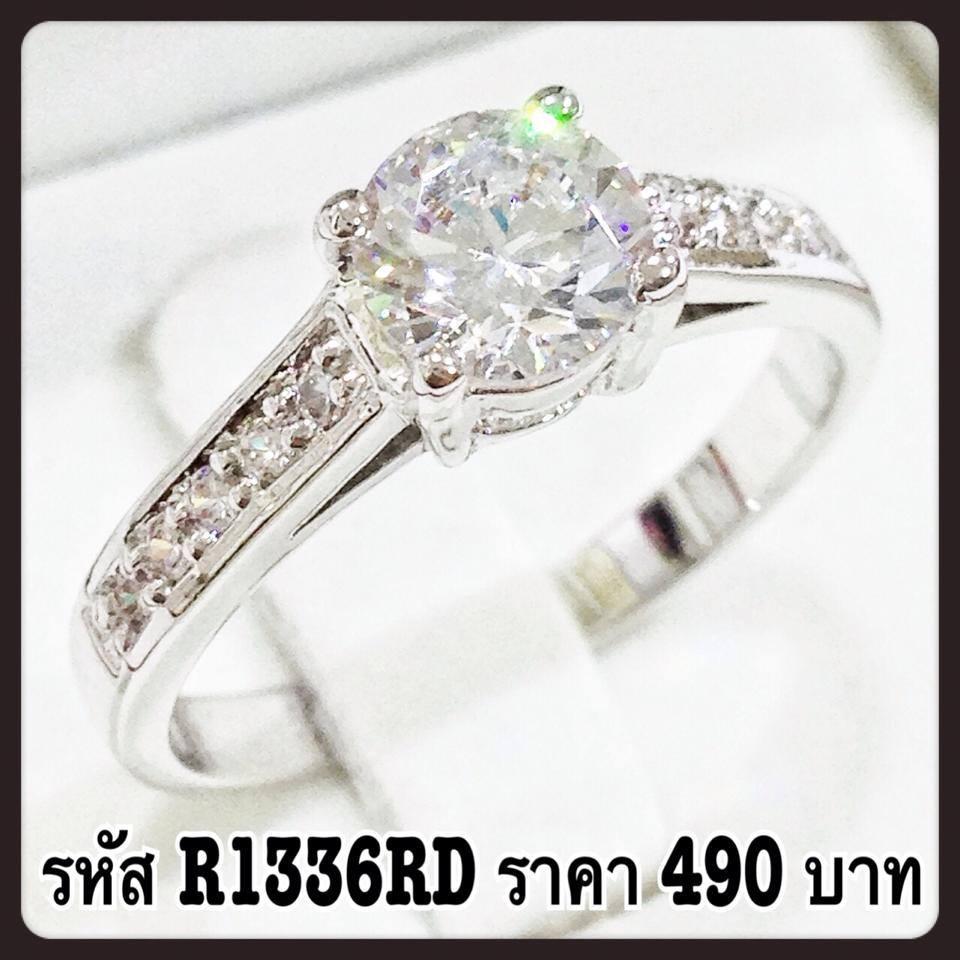 แหวนเพชร CZ รหัส R1336RD