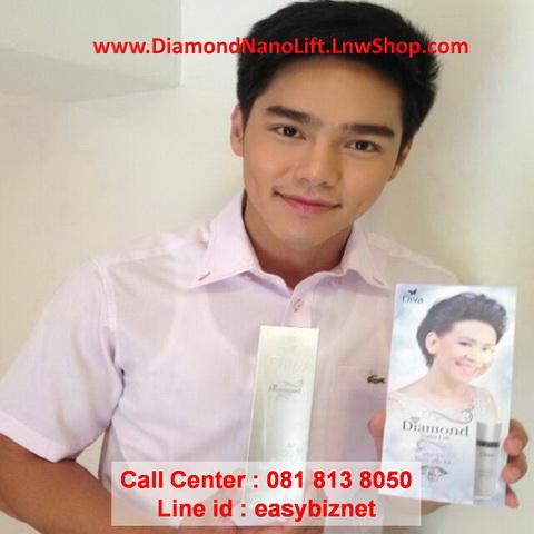 DIVA Diamond Nano Lift (DNL) 020