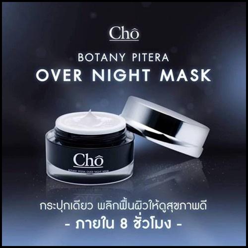 มาส์กโช CHO Botany Pitera Overnight Mask