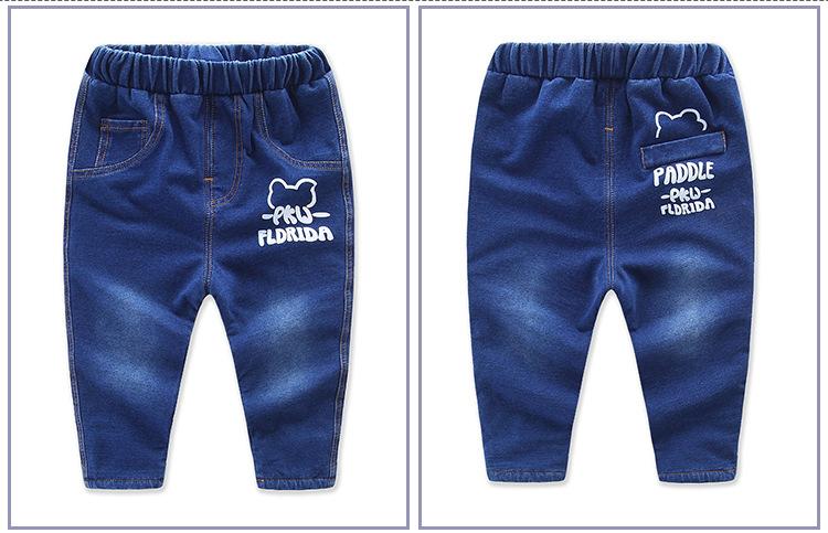 **กางเกงยีนต์ขายาวสีน้ำเงิน PKW FLDRIDA size= 80-120 | 5ตัว/แพ๊ค | เฉลี่ย 165/ตัว