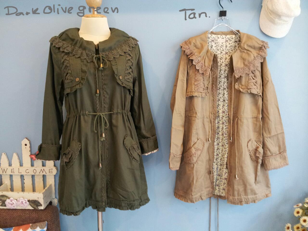 เสื้อคลุม overcoat แต่งลูกไม้ เอวรูด( สีน้ำตาล )