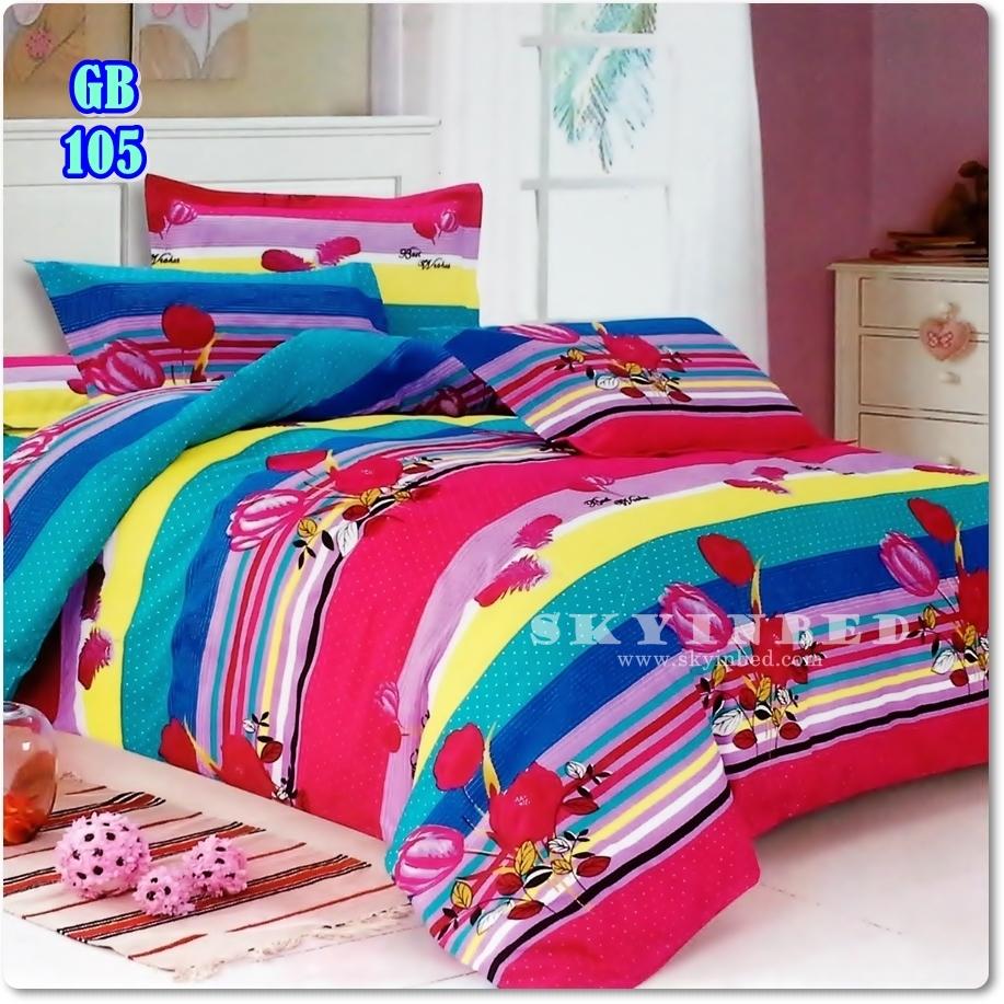 ผ้าปูที่นอนราคาถูก ขนาด 5 ฟุต(5 ชิ้น)[GB-105]