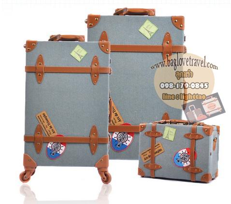 กระเป๋าเดินทางล้อลากวินเทจ รุ่น vintage retro สี ฟ้าคราม เซ็ตคู่ ขนาด 12+22 นิ้ว