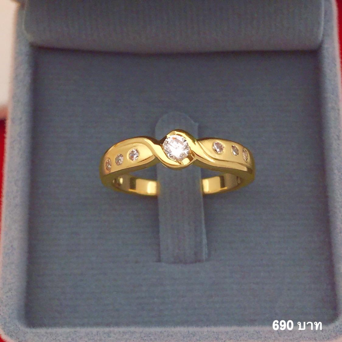 แหวนเพชร CZ รหัส MR555