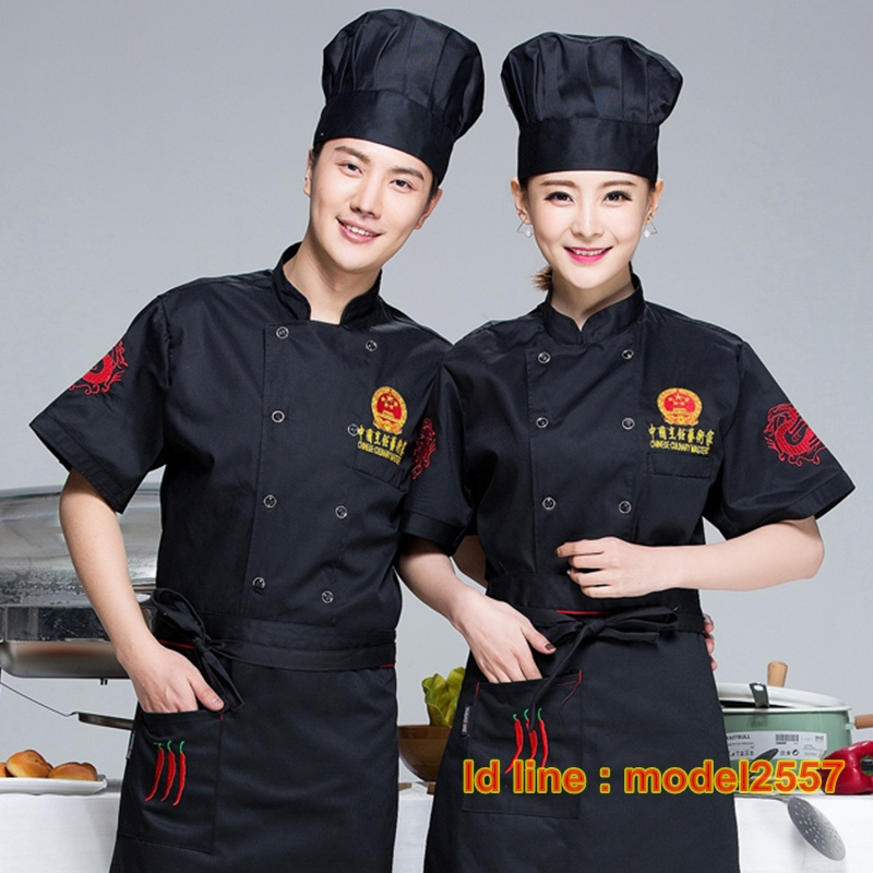 C6012005 เสื้อเชฟ เสื้อพ่อครัว เสื้อแม่ครัว เสื้อพนักงานทำอาหาร เสื้อกุ๊ก