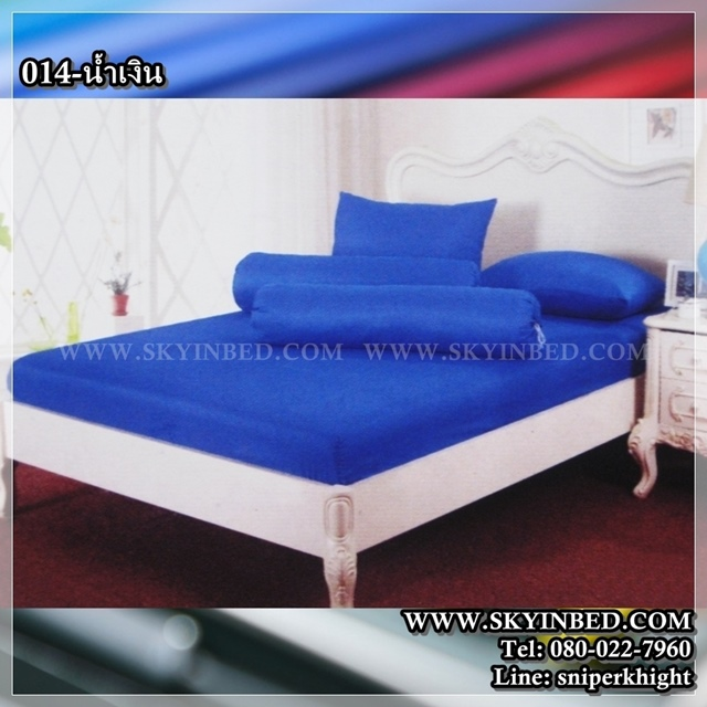 ผ้าปูที่นอนสีพื้น (สีน้ำเงิน)(พื้นเรียบ) ขนาด 5 ฟุต 5 ชิ้น
