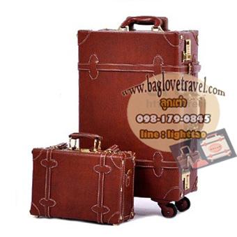 กระเป๋าเดินทางวินเทจ รุ่น vintage retro ช็อกโกแลต เซ็ตคู่ ขนาด 12+26 นิ้ว
