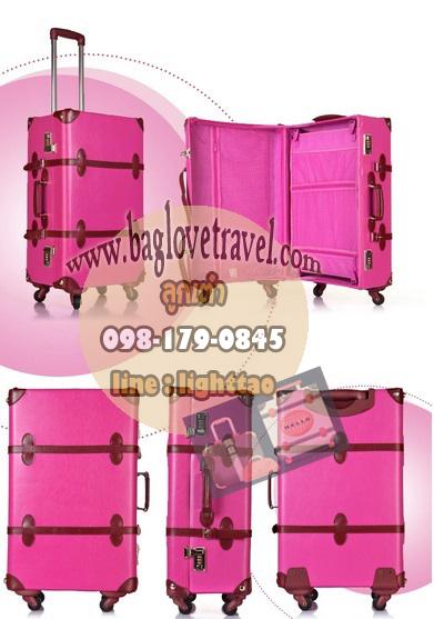 กระเป๋าเดินทางวินเทจ รุ่น spring colorful ชมพูคาดน้ำตาล ขนาด 24 นิ้ว