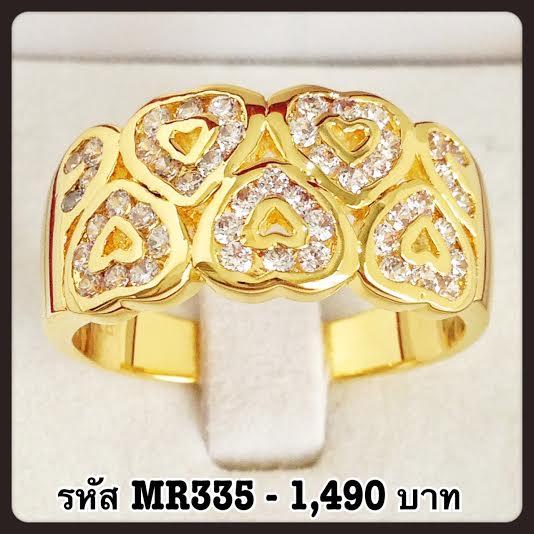 แหวนเพชร CZ รหัส MR335