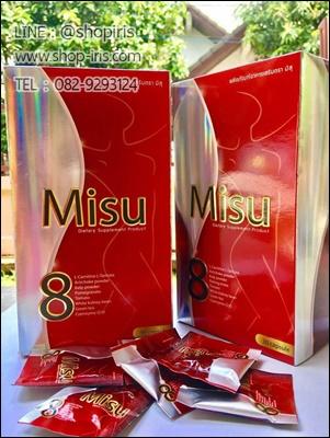 มิสุ อาหารเสริมลดน้ำหนัก Misu