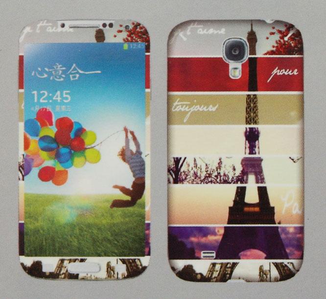 ฟิล์มลาย Galaxy Grand Prime (Samsung G530)