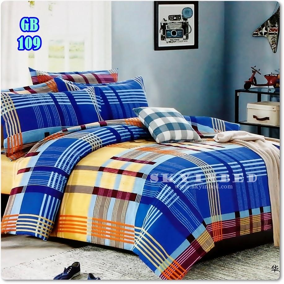 ผ้าปูที่นอนราคาถูก ขนาด 5 ฟุต(5 ชิ้น)[GB-109]
